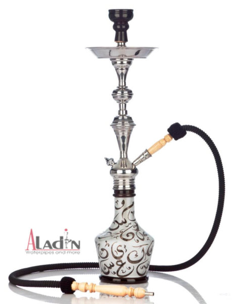 Aladin Amira
